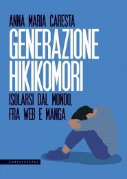 COVER-hikikomori44