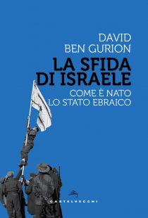 COVER israele h