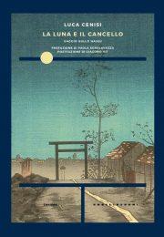 Ciano_La Luna e il Cancello Cop-page-001