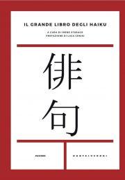 COVER haiku-PROCESSATO_1--page-001