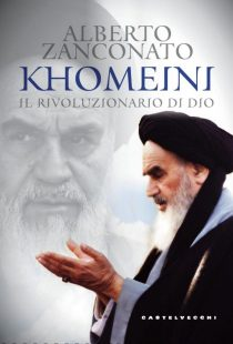 cop Khomeini.p1-page-001