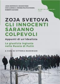 COVER svetova-page-001