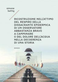COVER Ricostruzione